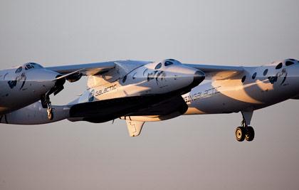 VSS Enterprise first captive flight