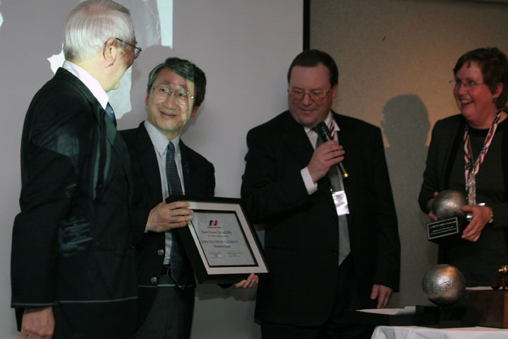 Jaxa Hayabusa mission team accepts the NSS Space Pioneer for Science and Engineering Award at 2006 International Space Development Conference