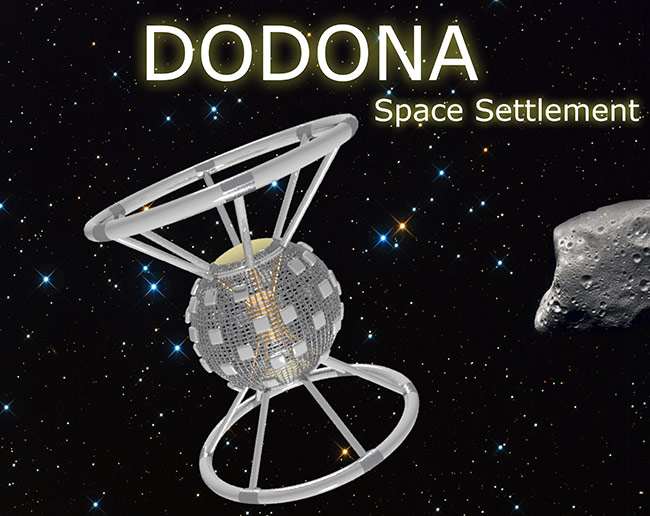 2013 student art contest Dodona