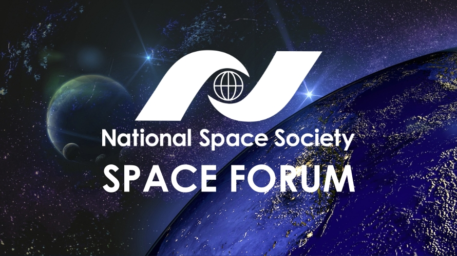 NSS Space Forum with Artist Chris Calle Feb 11