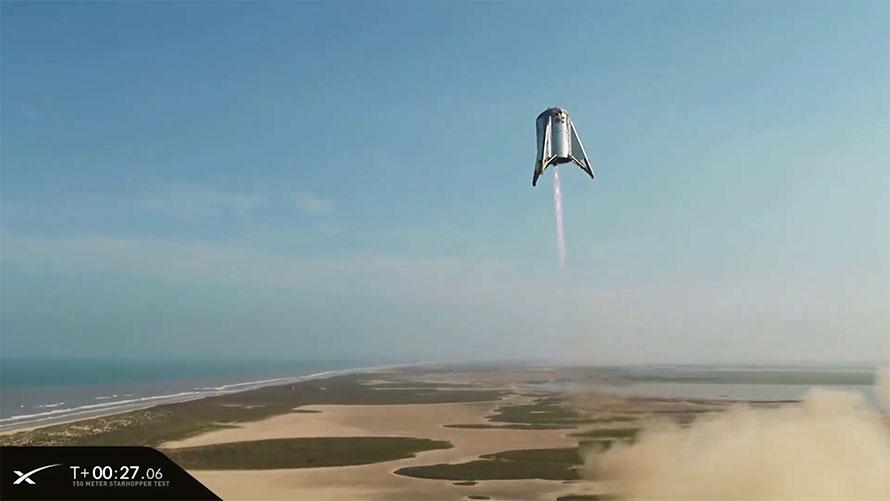 Star Hopper last flight