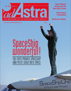 Ad Astra Magazine 3rd Qtr 2004