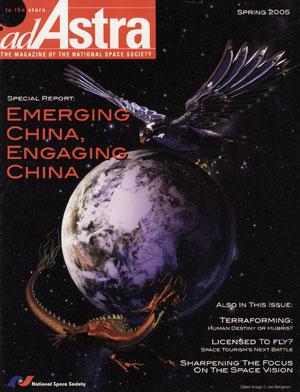 Ad Astra Magazine Spring 2005