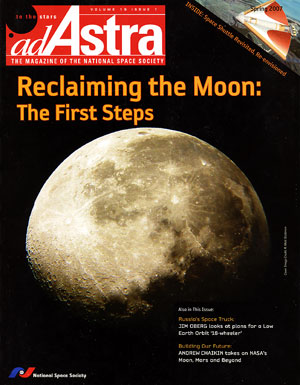 Ad Astra Spring 2007