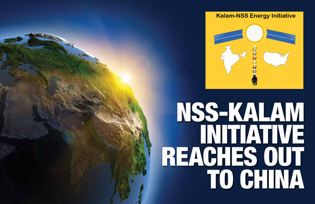 NSS Kalam and China