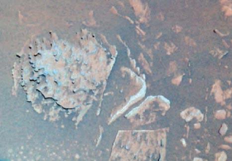 "mars rover mission Mars: ""Pot of Gold"""