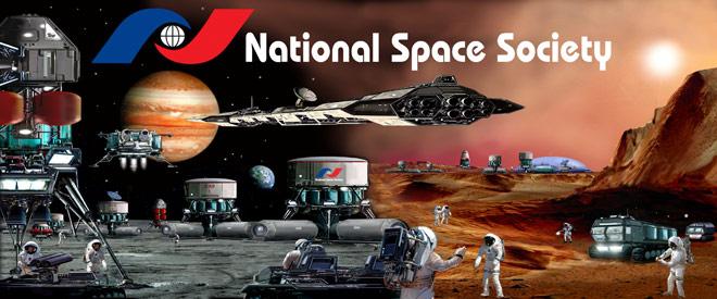 NSS Banner