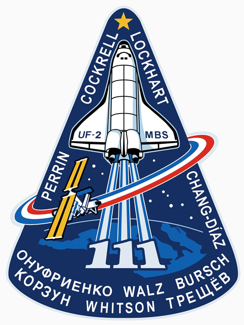 STS 111 Patch