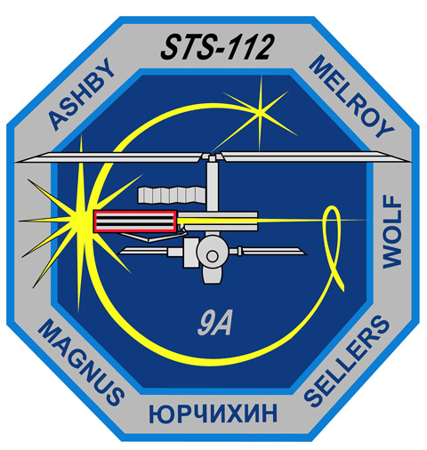 STS 112 Patch