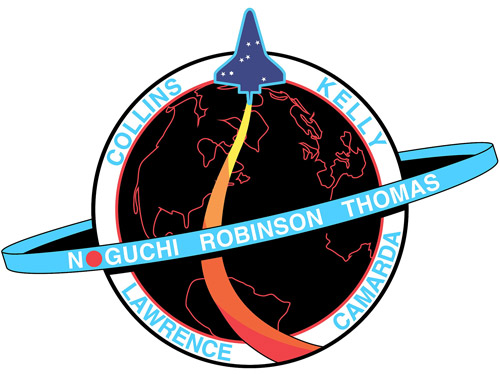 STS 114 Patch