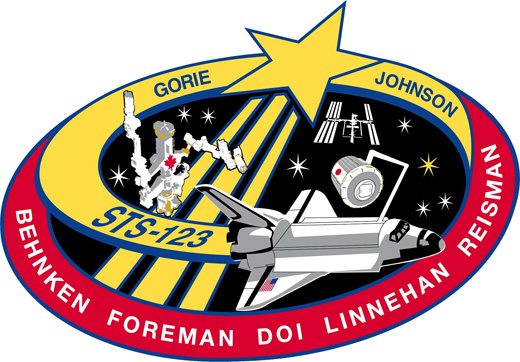 STS 123 Patch