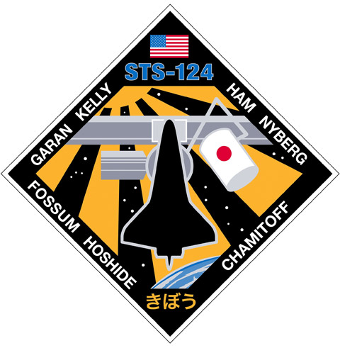 STS 124 Patch