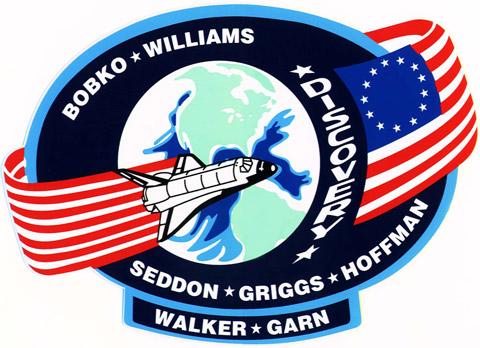 STS 51D Patch