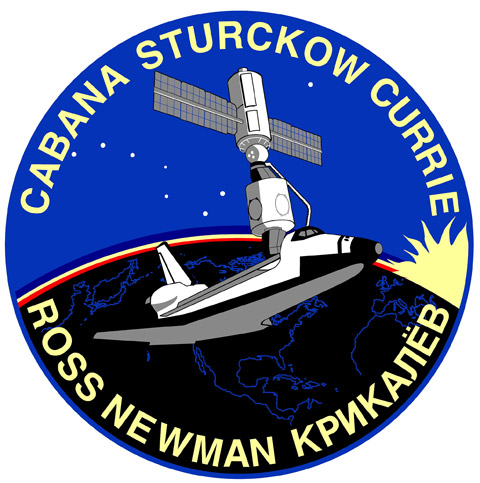 STS 88 Patch